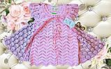 Детское платье-туника с кардиганом машинная вязка+внутри подклад, фото 2