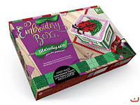 Набор для творчества Шкатулка Embroidery Box EMB-01-06 TOY-101212, КОД: 1355552