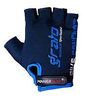 Велоперчатки PowerPlay S Синие 5029ESNavyBlue, КОД: 1138491
