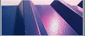 Кровельный профнастил ПК-45, цветной, глянец, тол. 0,4 мм, Китай