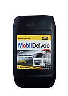 Mobil Delvac MX, Олива моторна диз. 15W40,  20л
