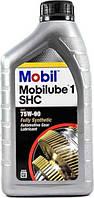 Mobilube 1 SHC, Олива трансмісійна., 75W90,   1л