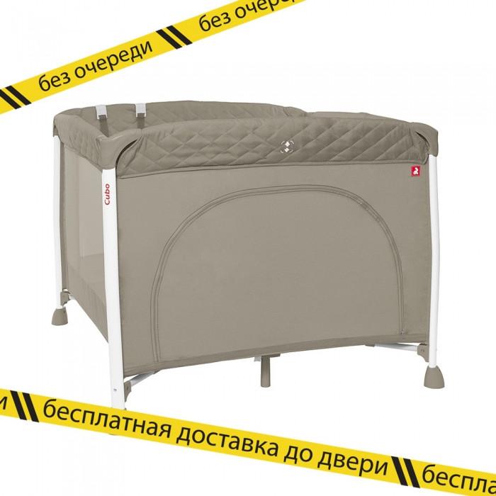 Манеж CARRELLO Cubo CRL-9205 Ivory Beige /1/ MOQ