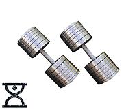 Дві гантелі сталеві по 48 кг, фото 1