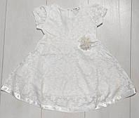 Платье для девочки, короткий рукав,гипюровое, Breeze
