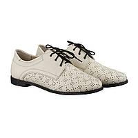Туфли VM-Villomi 0508-031 41 Бежевый, КОД: 1532731