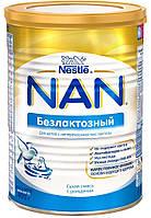 NAN смесь безлактозная 400 г, для детей с рождения