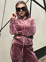 Женский пудровый велюровый спортивный костюм на молнии (оверсайз) Rocamoon