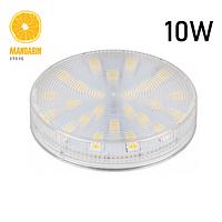 Светодиодная лампа 10W  Feron LB-153 GX53 4000K
