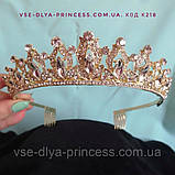 Диадема корона тиара под золото с прозрачными камнями,  высота 3,8 см., фото 2