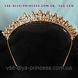 Диадема корона тиара под золото с прозрачными камнями,  высота 3,8 см., фото 5