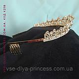 Диадема корона тиара под золото с прозрачными камнями,  высота 3,8 см., фото 9
