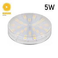 Светодиодная лампа 5W  Feron LB-153 GX53 4000K