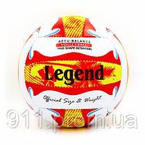 М'яч волейбольний PU Legend LG5399 №5, біло-червоний