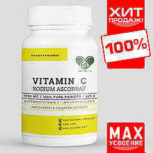 Вітамін C - Vitamin C (sodium ascorbate) 100% PURE En'vie Lab 225 р.