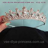 Диадема корона тиара под серебро с прозрачными камнями,  высота 3,8 см., фото 2
