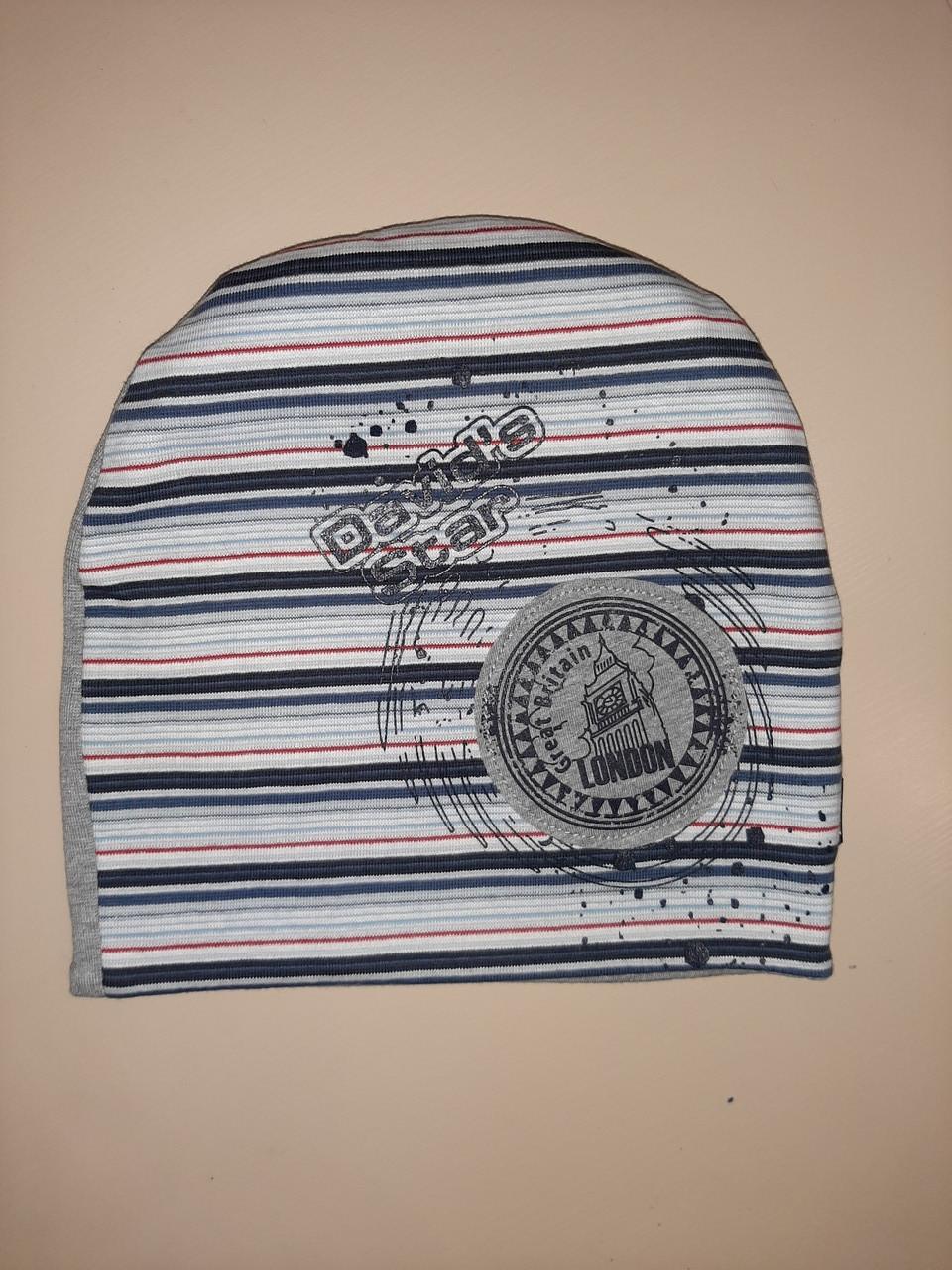 Детская демисезонная шапка для мальчика р.50,52 ТМ David's Star