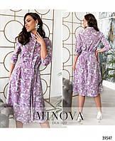 Женское элегантное платье с цветочным принтом в расцветках больших размеров, 50 - 64
