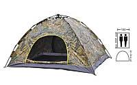 Палатка туристическая автомат 2-х местная самораскладывающаяся камуфляж