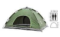Палатка туристическая автомат 2-х местная самораскладывающаяся зелёная