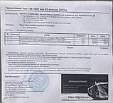 Указатель поворота(поворот) правый Mitsubishi Colt CJO 1996-1998г.в. Koito 210-87148, фото 2