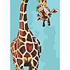 Набір для розпису «Картини за номерами – Веселий жираф» 35*50см.