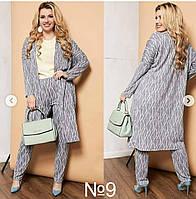 "Стильный женский костюм-тройка Кардиган-блуза-брюки ткань ""Трикотаж"" 48, 50, 52, 54, 56, 58, 60, 62 батал"