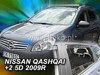 Дефлекторы окон (вставные!) ветровики Nissan Qashqai I +2 2008-2014 4шт., HEKO, 24274