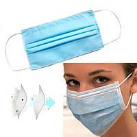 Маска защитная для лица (не медицинская), для защиты дыхательных путей (Минимальный заказ 25 шт)