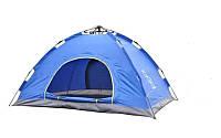 Палатка туристическая автомат 4-х местная самораскладывающаяся синяя
