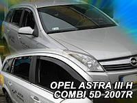 Дефлекторы окон (вставные!) ветровики Opel Astra H 2004-2012 5D 4шт. Combi, HEKO, 25370