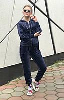 Женский темно-синий велюровый спортивный костюм на молнии (оверсайз) Rocamoon