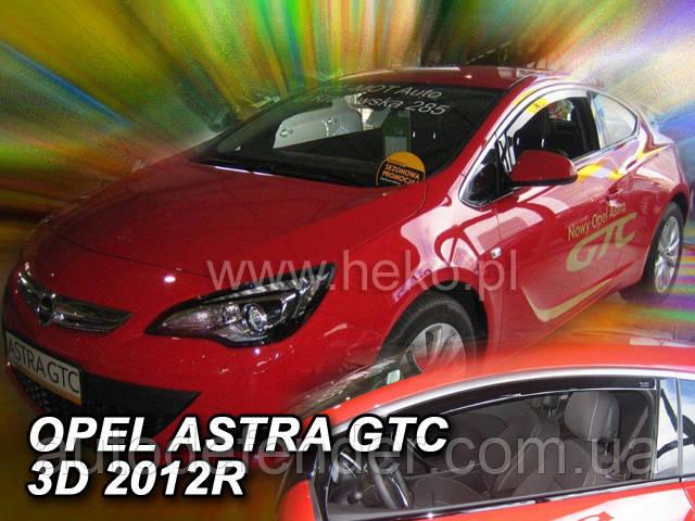 Дефлекторы окон (вставные!) ветровики Opel Astra J GTC 3d 2010-2015 2шт., HEKO, 25337