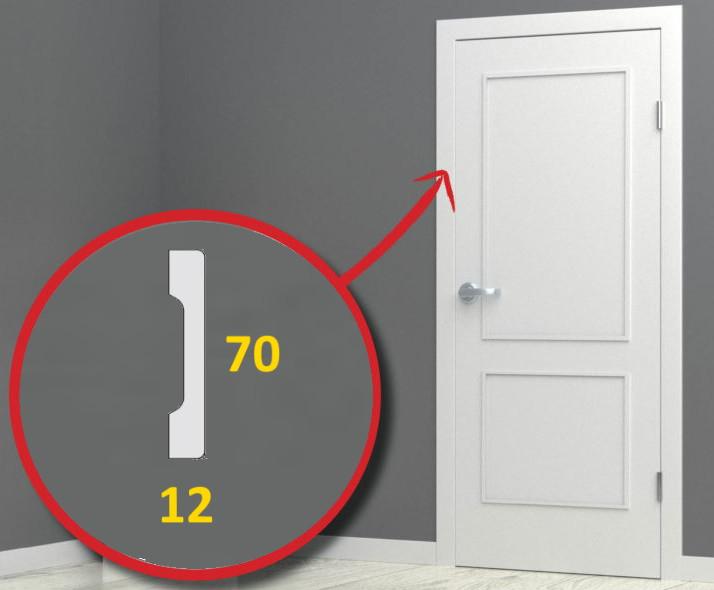 Прямоугольный дверной наличник из полистирола в комплекте, ширина 70 мм Белый