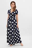 GLEM платье Шайни к/р, фото 1