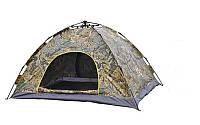 Палатка туристическая автомат 4-х местная самораскладывающаяся камуфляж