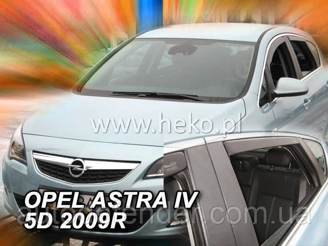 Дефлектори вікон (вітровики) Opel Astra J 2009-2016 5D hatchback / вставні, 4шт/ , HEKO, 25384