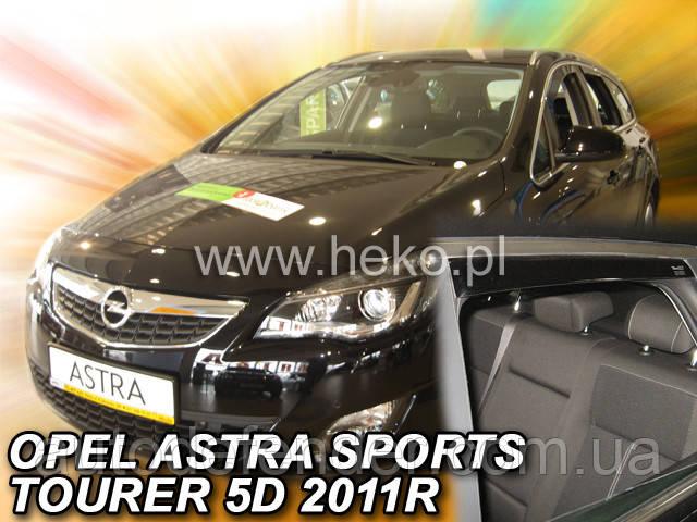 Дефлектори вікон (вітровики) Opel Astra J Sports Tourer 2010-2016/ вставні, 4шт/, HEKO, 25385