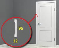 Широкий наличник прямоугольной формы, для дверных фрамуг, из полистирола в комплекте, ширина 95 мм Белый, фото 1