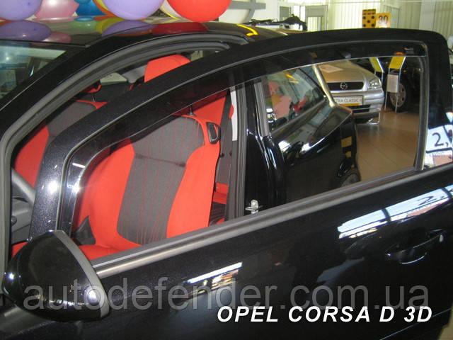Дефлекторы окон (вставные!) ветровики Opel Corsa D 2006-2012 3D (вставные,кт - 2шт), HEKO, 25364