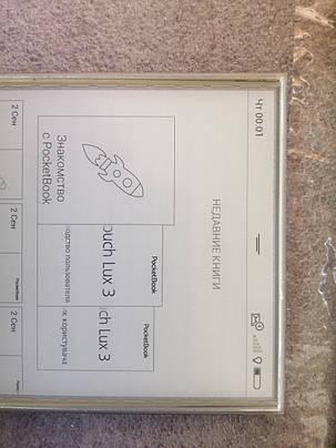 Дисплей матрица Экран модуль Ed060xh7 уценка оригинал гарантия, фото 2