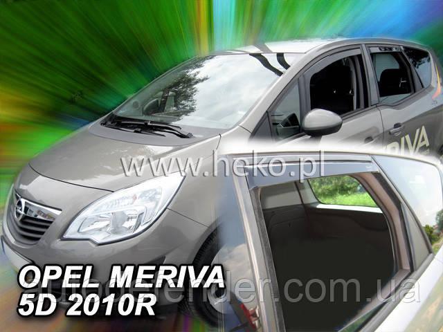 Дефлекторы окон (вставные!) ветровики Opel Meriva B 2010-2017 4шт., HEKO, 25327