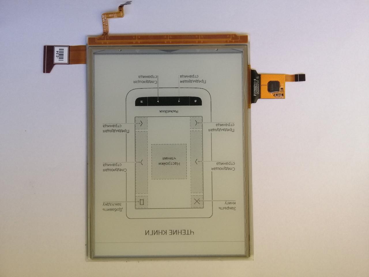 Дисплей матрица Экран модуль Ed060xh7 уценка оригинал гарантия