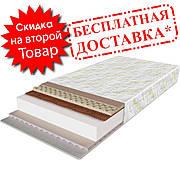 ✅Ортопедический беспружинный матрас Mix Roll/Микс Ролл 140x200 см. Take&Go