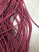 Резинка шляпная 2,5мм Розовый темный 50м Украина