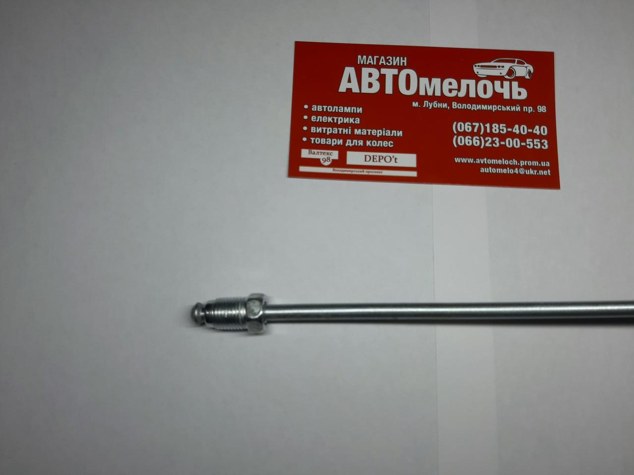 Трубка тормозная 350 см. М10х1 металлическая
