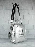 Стильный рюкзак-сумка Balenciaga 90633 серебристый среднего размера, фото 1