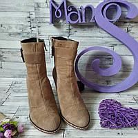 Ботинки деми AVIS женские замша коричневые