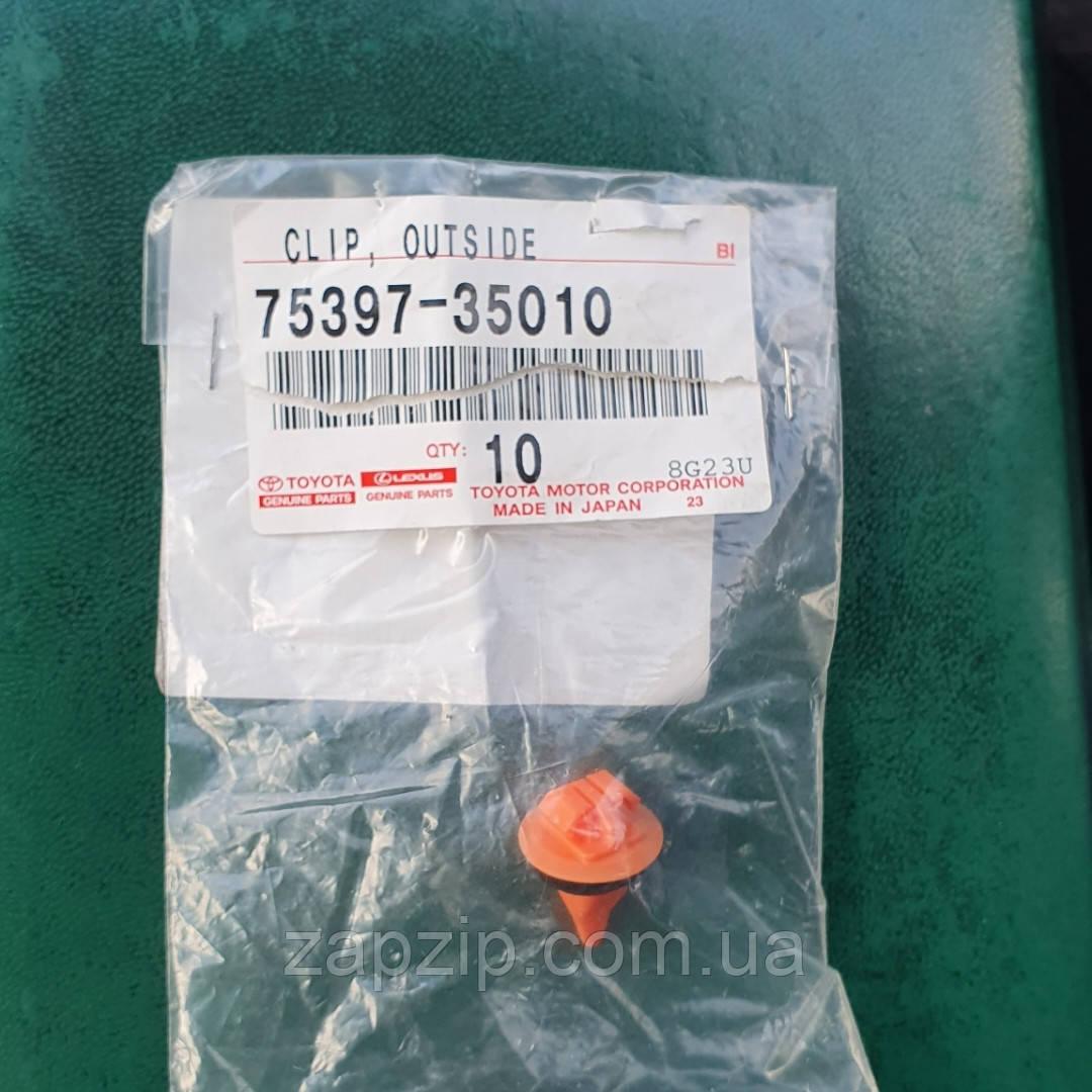 Клипса Toyota 75397-35010