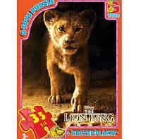 Пазлы Король Лев 35 элементов Gtoys